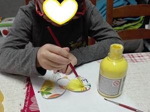 A operacionalização do coração amarelo, pintura do mesmo
